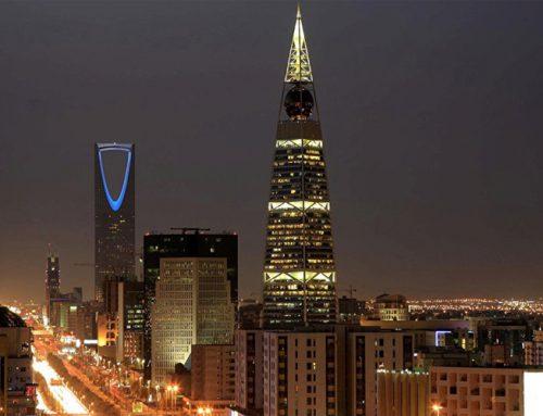 Riyadh Branch